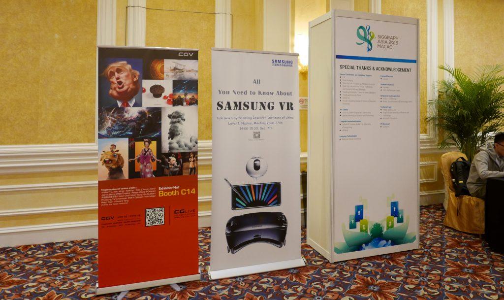 會場入口處有CG Visual的易拉架,展示了部分朋友的作品