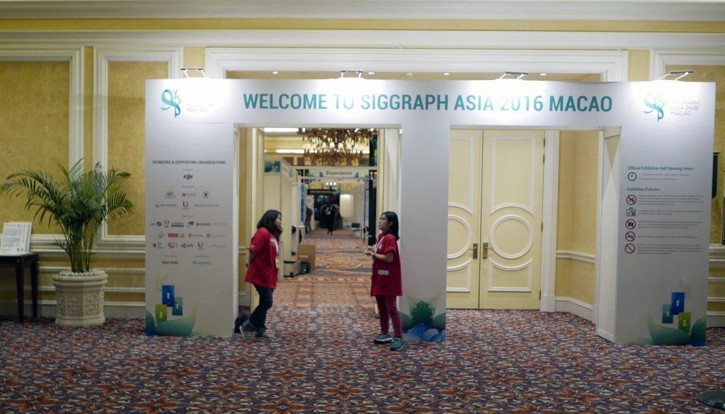 展覽廳入口