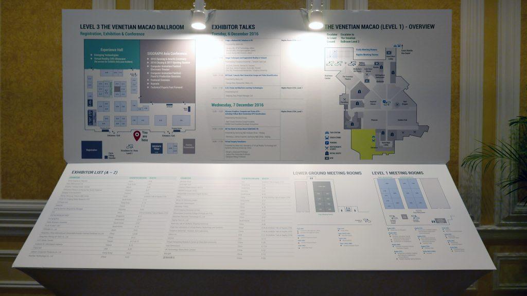 Level 3 展覽場館地圖資訊站
