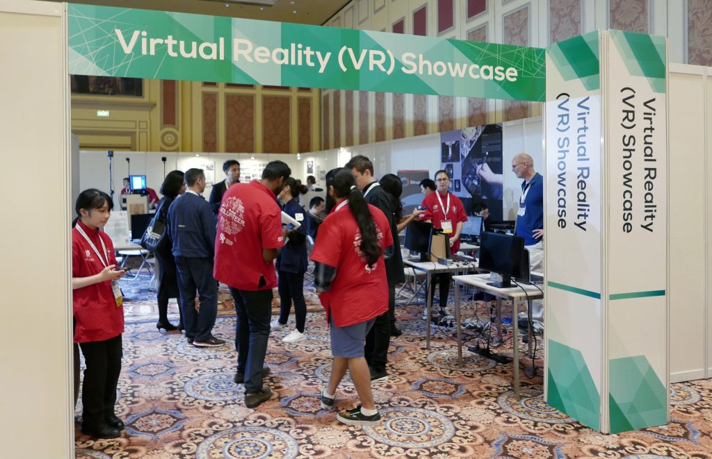 Virtual reality (VR) Showcase 入口