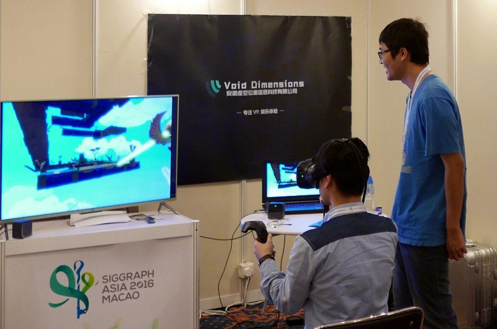 VR遊戲試玩
