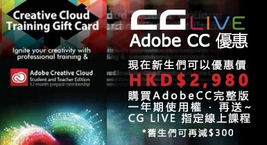 Adobe Creative Cloud 完整版